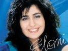 Zrobię ten błąd - Eleni
